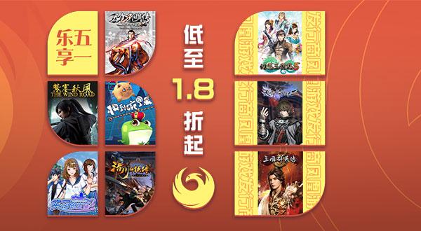 吞食孔明传 登录Steam
